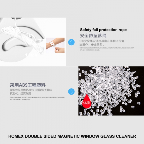 Homex Double Sided Magnetic Window Glass Cleaner + Free