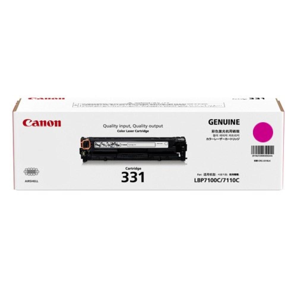 Canon Cartridge 331 Magenta Toner Cartridge