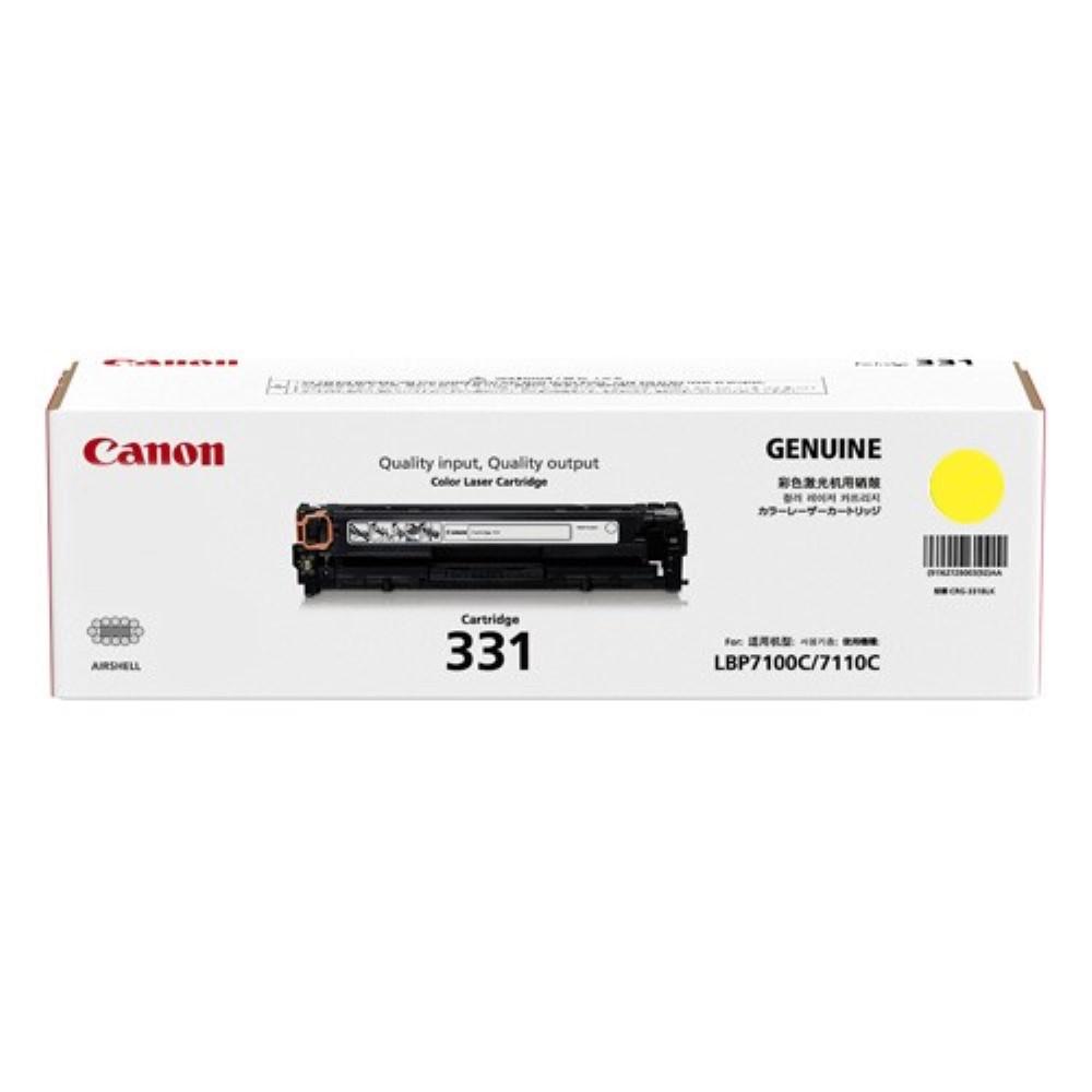 Canon Cartridge 331 Yellow Toner Cartridge