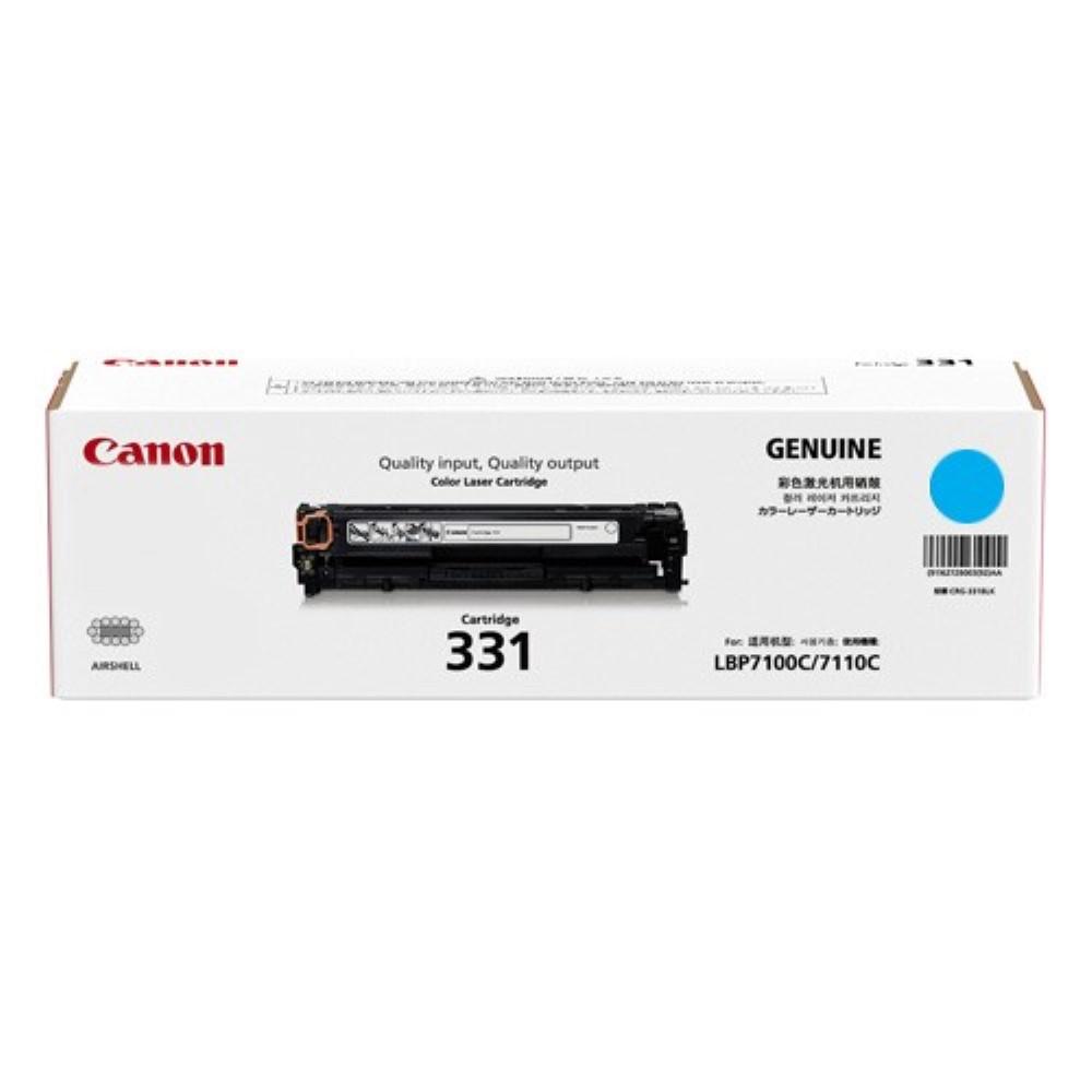 Canon Cartridge 331 Cyan Toner Cartridge