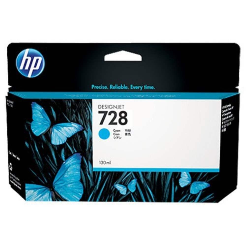 HP 728 130-ml Cyan DesignJet Ink Cartridge (F9J67A)