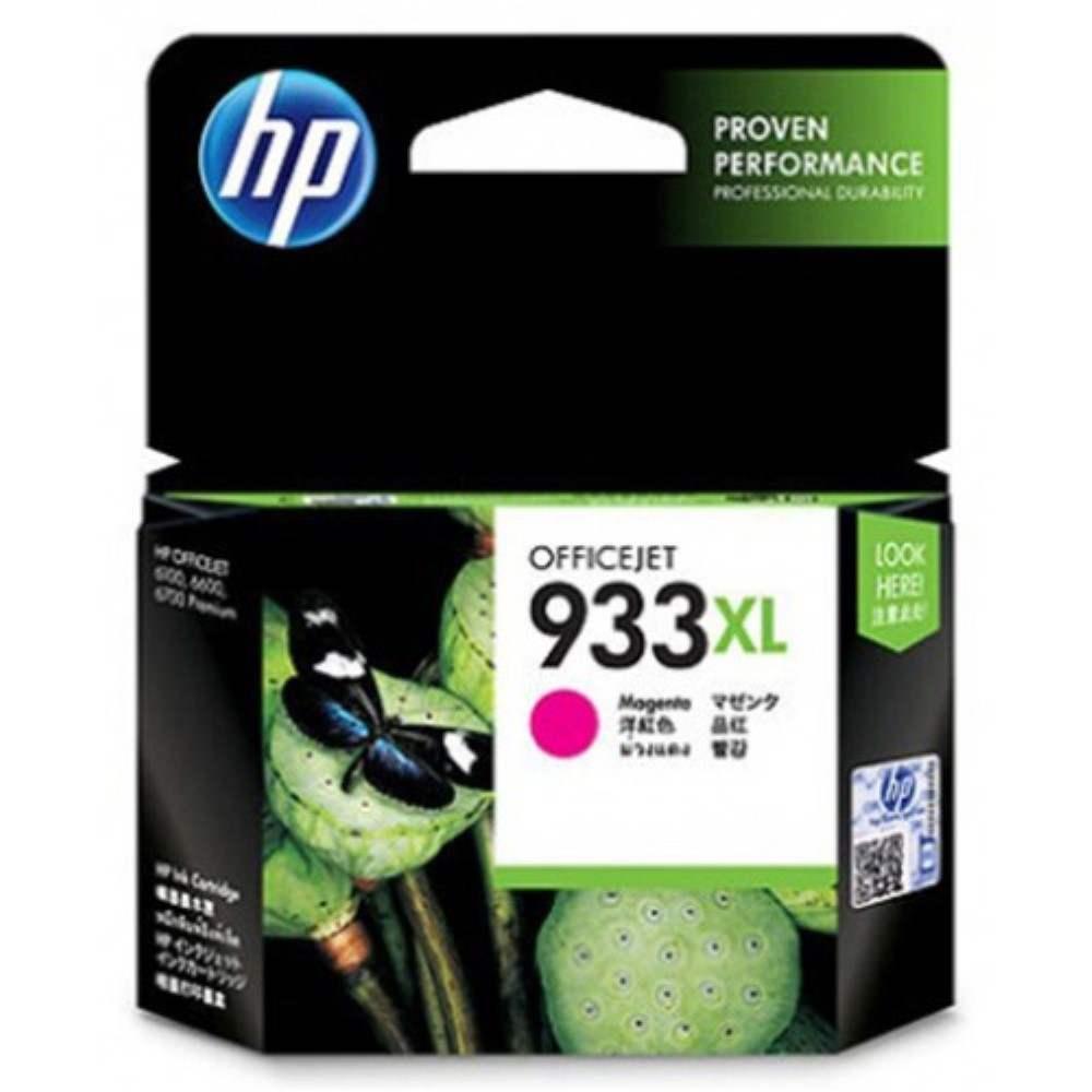 HP 933XL Magenta Officejet Ink Cartridge (CN055AA)