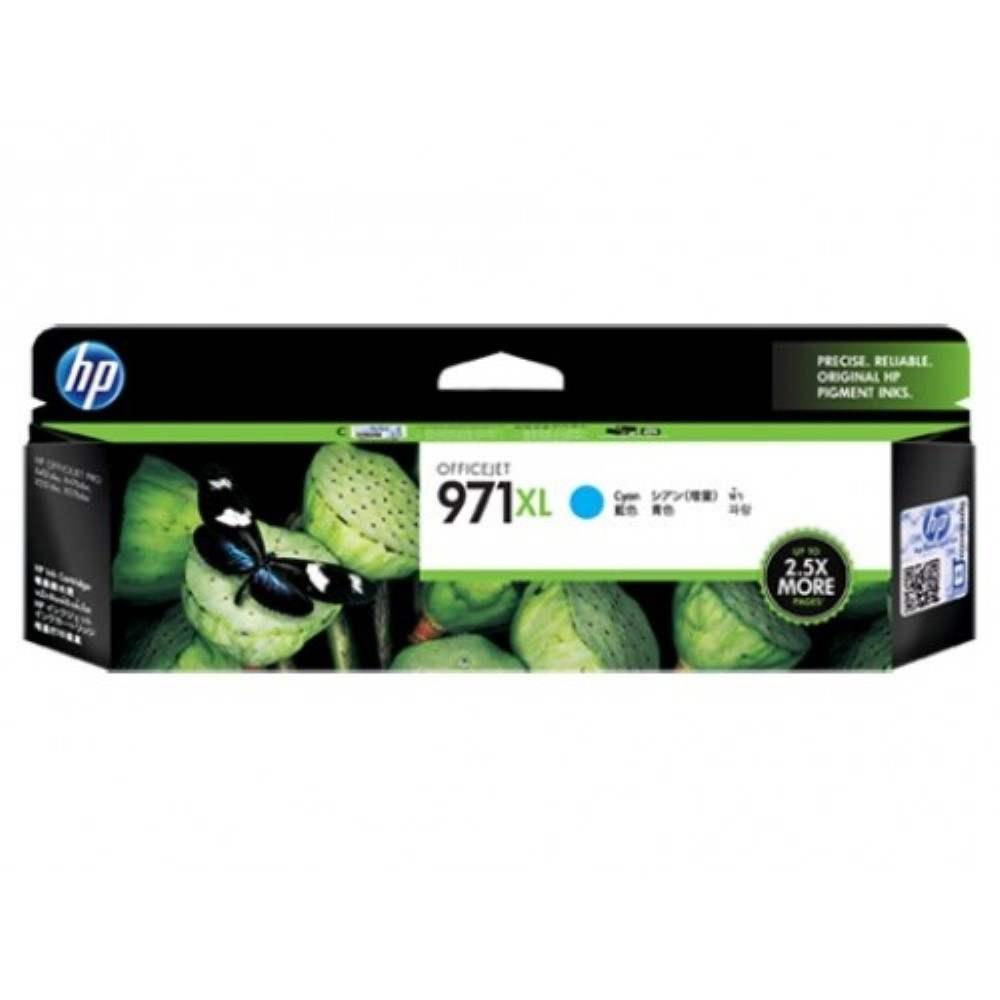 HP 971XL Cyan Officejet Ink Cartridge (CN626AA)