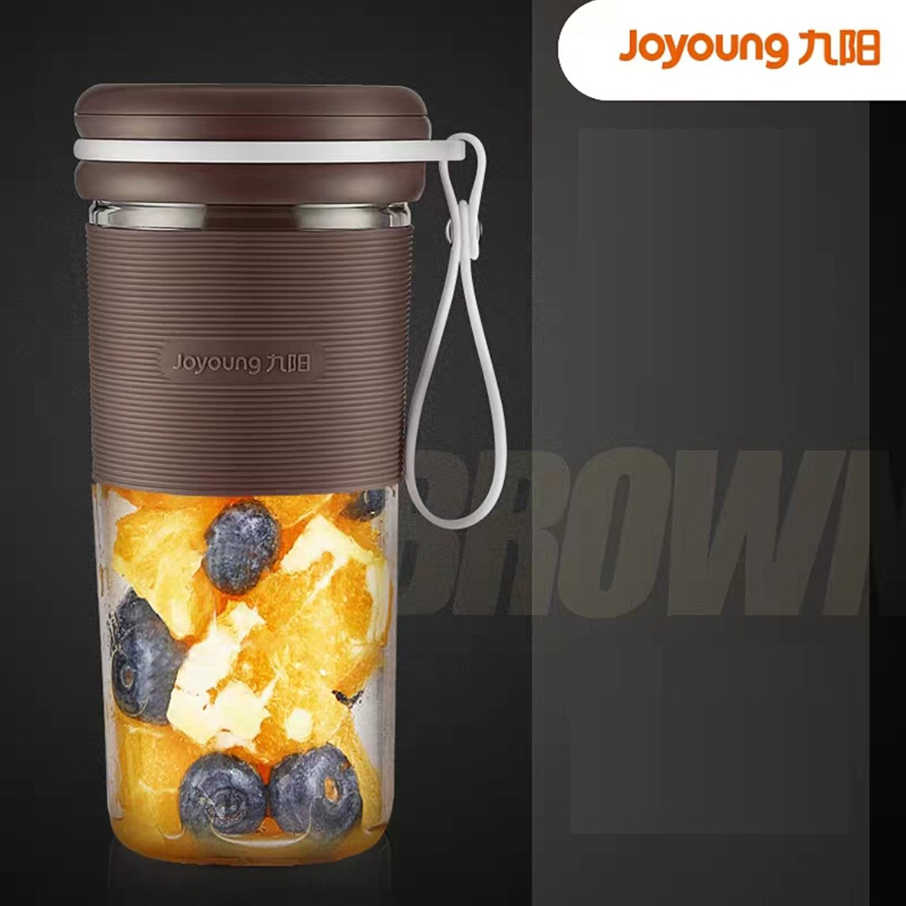 Joyoung Multi-functional Household Small Portable Rechargeable Automatic Juicer Blender Accompanying Mixing Cup - Brown