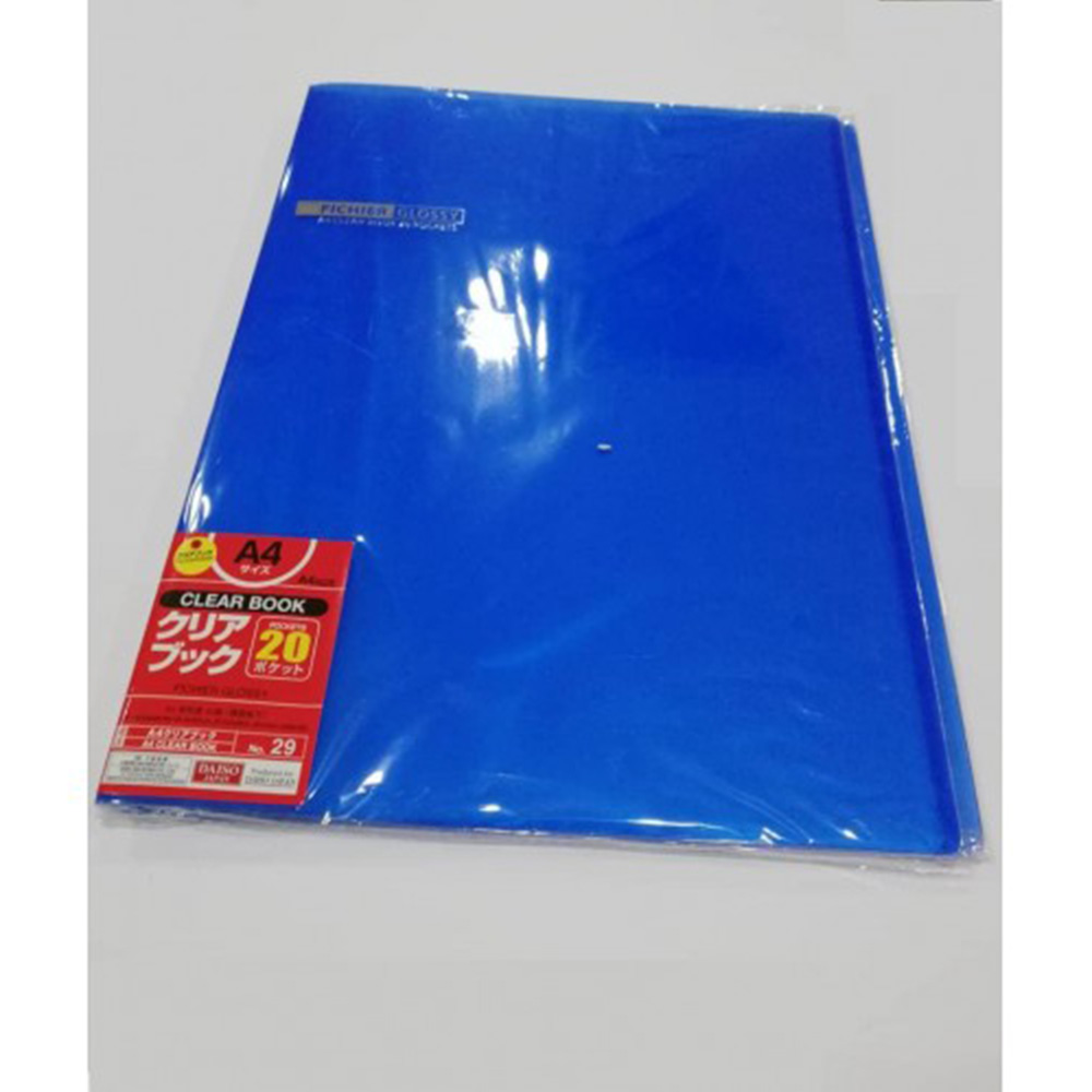Daiso Fichier Glossy Soft Cover 20page Clear Book