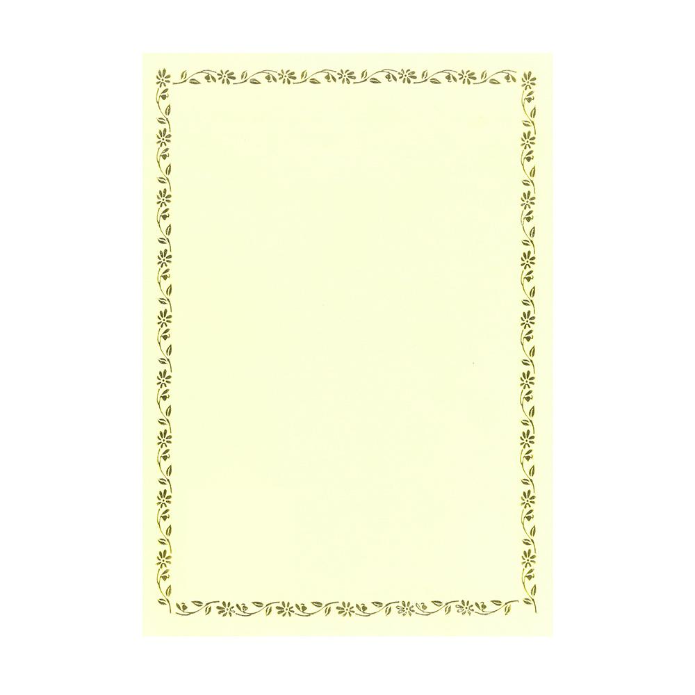 Kertas Sijil / Certificate Paper (100pcs)
