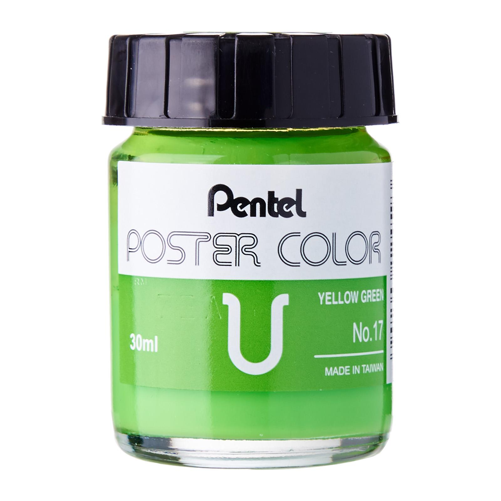 Pentel Poster Color U Yellow Green 30ml (No.17)