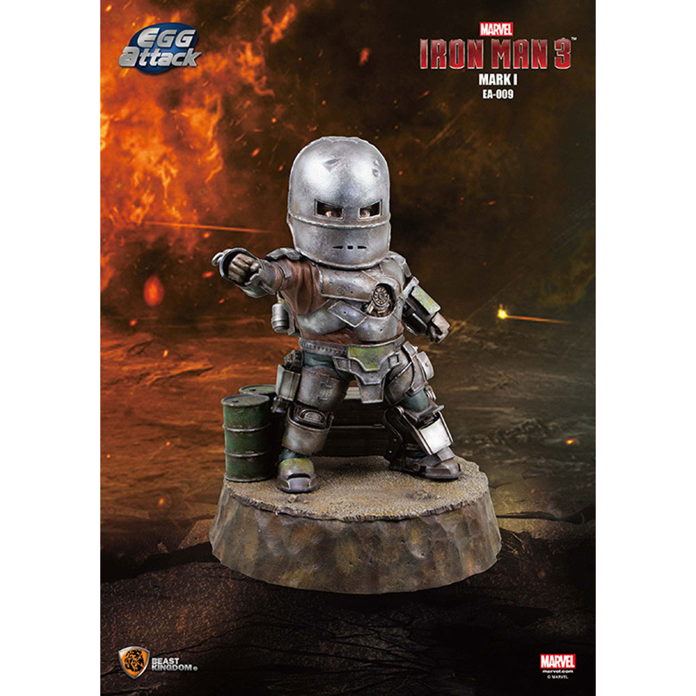 Marvel Iron Man 3: Egg Attack - Iron Man Mark 1 (EA-009)
