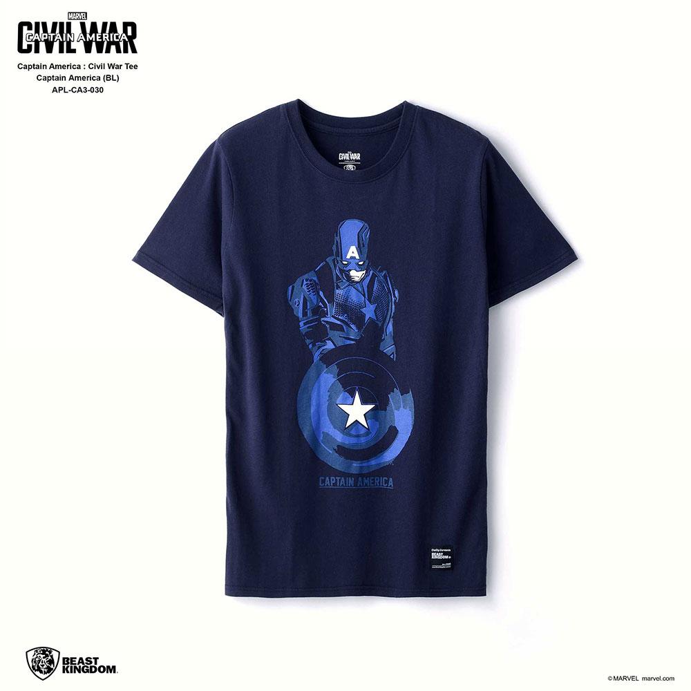 Marvel Captain America: Civil War Tee Captain America - Blue, Size S (APL-CA3-030)