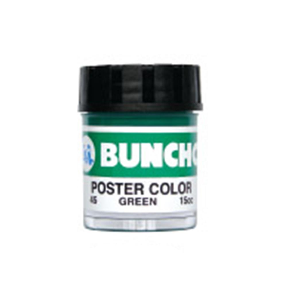 Buncho PC15CC Poster Color 45 Green - 6/box