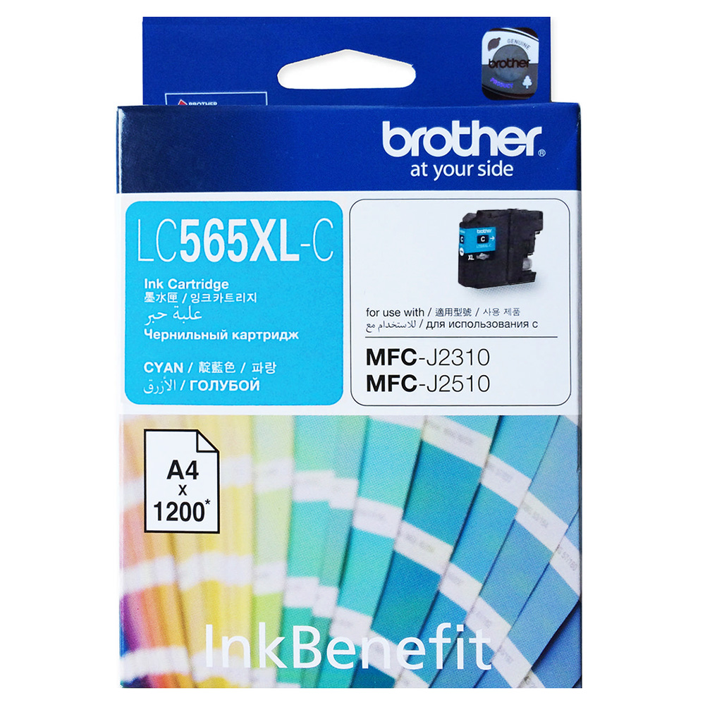 Brother LC-565XL / LC-569XL Ink Cartridge