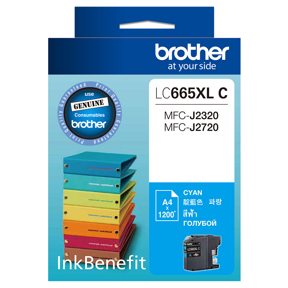 Brother LC-665XL / LC-669XL Ink Cartridge