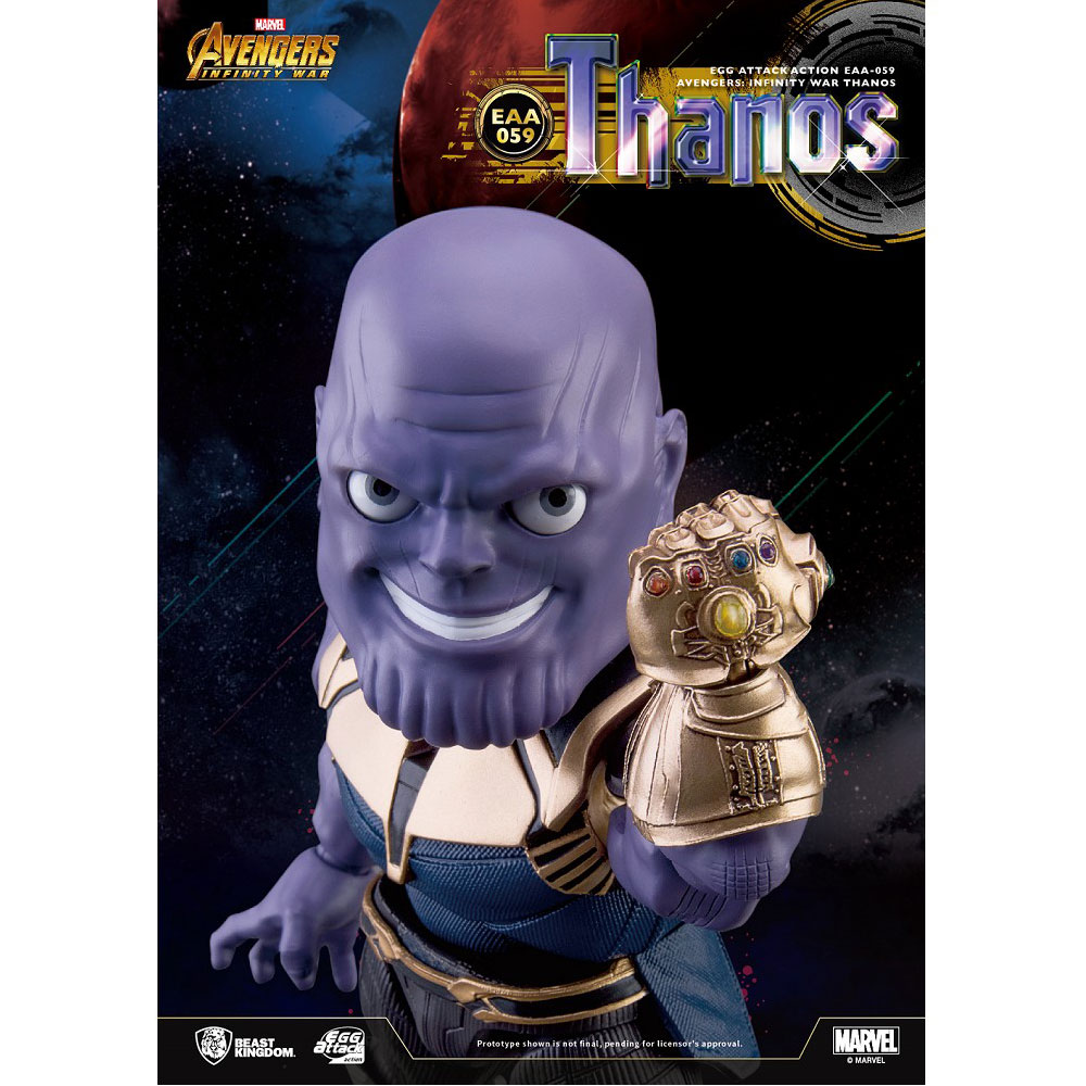 Marvel Avengers: Infinity War Egg Attack Action - Thanos (EAA-059)